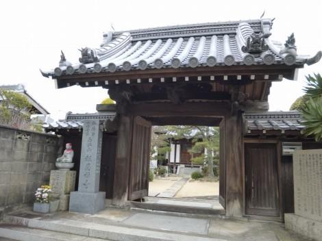 南江山  報恩寺 [兵庫県神戸市西区]