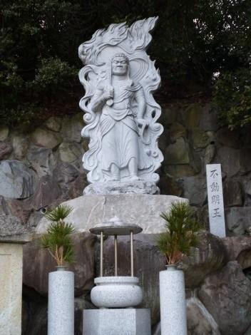 龍華山 明王寺  [兵庫県神戸市垂水区]