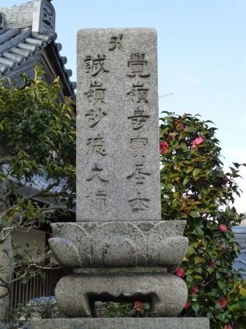 医王山 清水寺  [兵庫県神戸市西区]