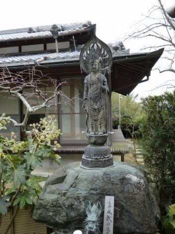 徳霊山 長福寺 [兵庫県神戸市西区平野町]