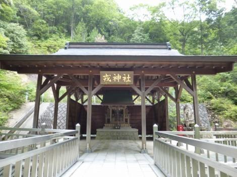 栢谷山「西林寺」 戎神社