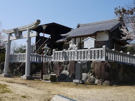 秋葉神社 [神戸市西区櫨谷町]