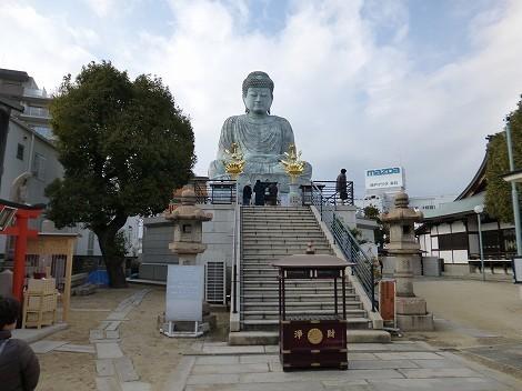 宝積山 能福寺 兵庫大仏