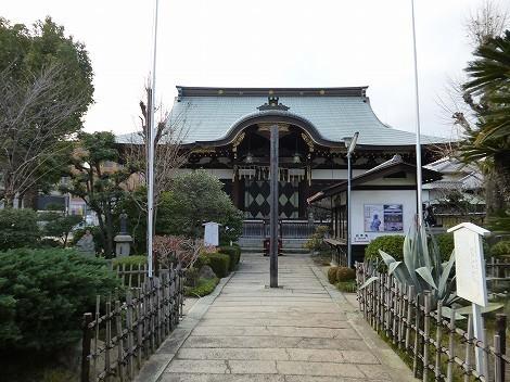 宝積山 能福寺 月輪影殿(本堂)