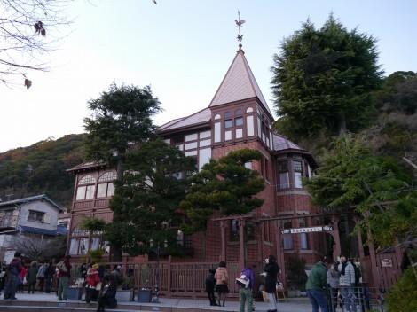 風見鶏の館 [神戸北野異人館街]
