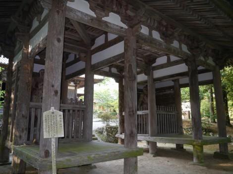鹿野山 朝光寺