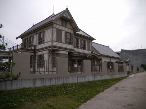 旧武藤山治邸( 旧鐘紡舞子倶楽部)