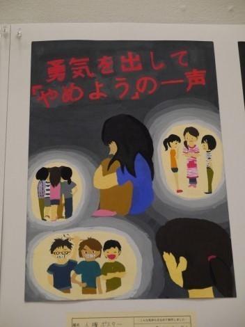 第15回 神戸っ子アートフェスティバル