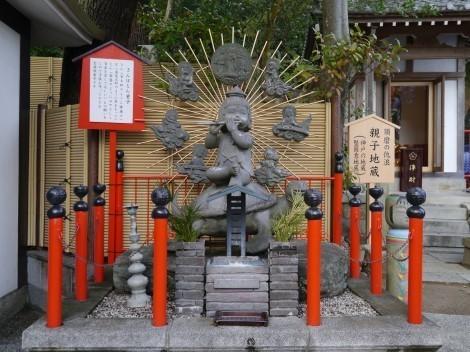 須磨寺 きんぽとん童子
