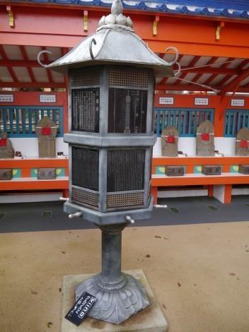 須磨寺 マニコロ