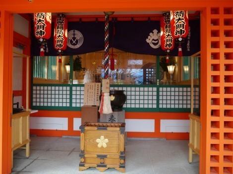 須磨寺 出世稲荷