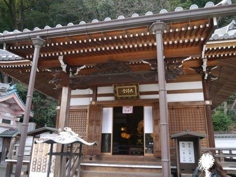 須磨寺 大師堂