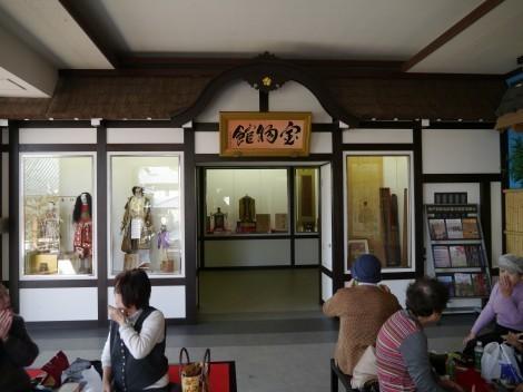 須磨寺 宝物館