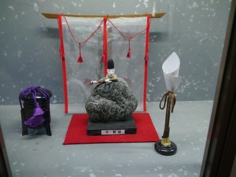 須磨寺 小石人形舎