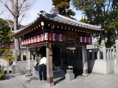 須磨寺 弘法岩 五鈷水