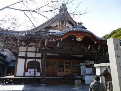 須磨寺 桜寿院