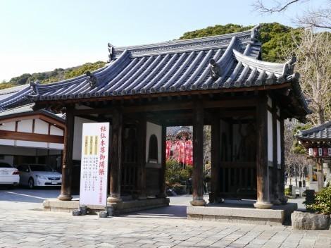 須磨寺 仁王門