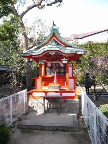 綱敷天満宮 厄神社