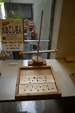 播磨町 郷土資料館